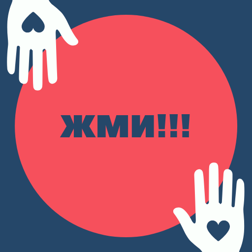 Epilasers.ru