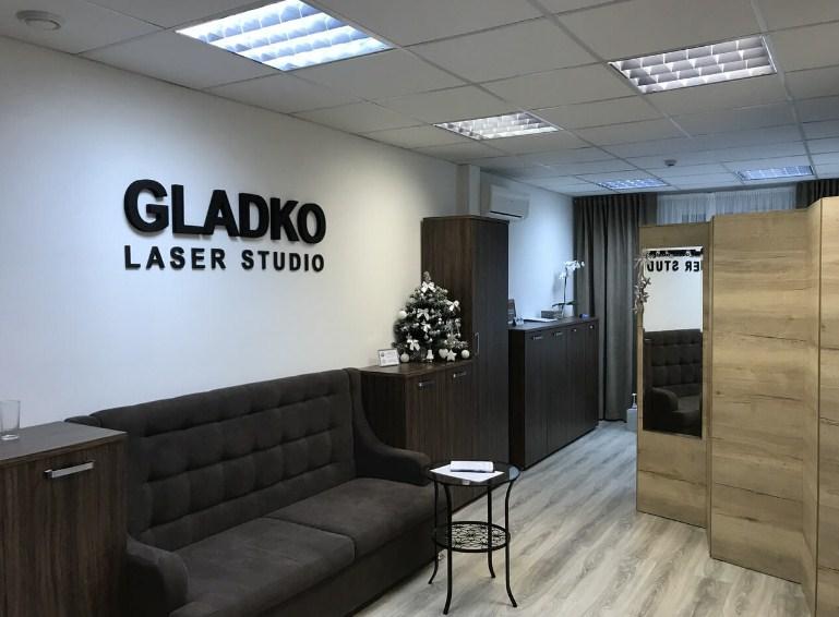 Гладко - сеть студий лазерной эпиляции