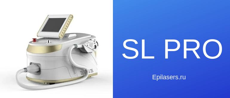 Лазерный аппарат SL PRO